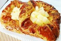 Дениш с ананасом (5шт.*85 гр.)