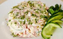 Салат с ветчиной (150 гр.)