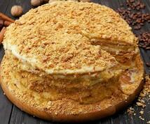 Торт Наполеон (400 гр.)
